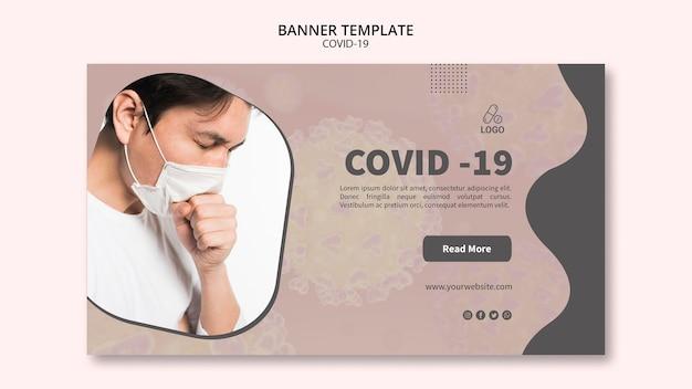 Hombre tosiendo plantilla de banner covid-19