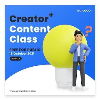 Los hombres de plantilla de publicación piensan en ideas para el contenido de la página de inicio premium psd