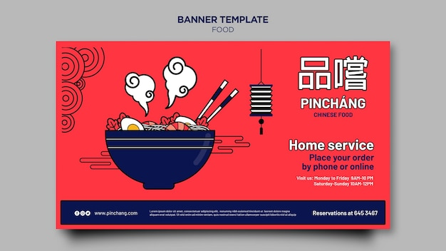 Home service chinees eten sjabloon voor spandoek