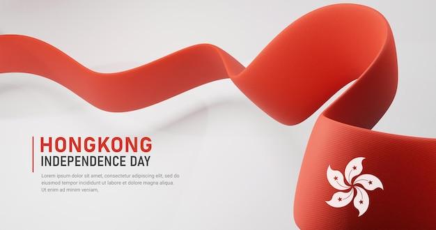 Hongkong onafhankelijkheidsdag zwaaien lint vlag banner sjabloon