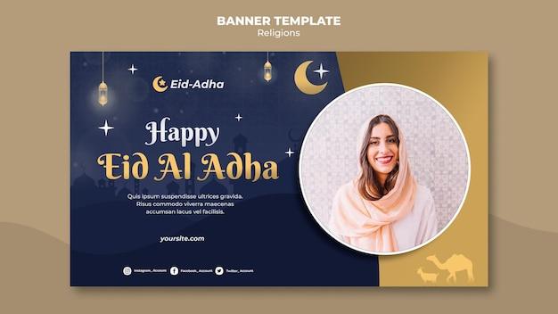 Horizontale banner voor eid al adha-viering