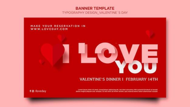 Horizontale banner voor valentijnsdag met hartjes