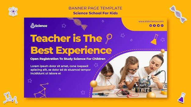 Horizontale banner voor wetenschapsschool voor kinderen