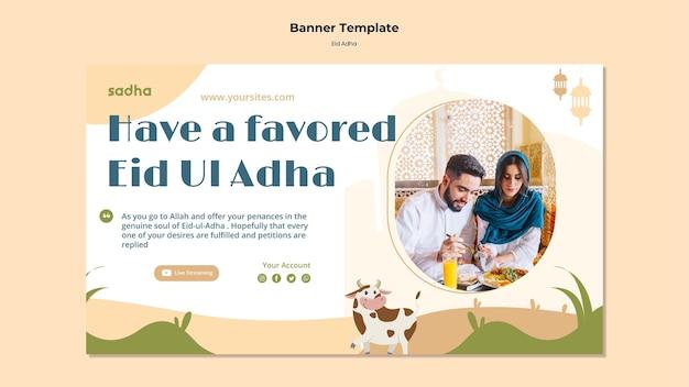 Horizontale bannersjabloon voor eid al-adha-viering
