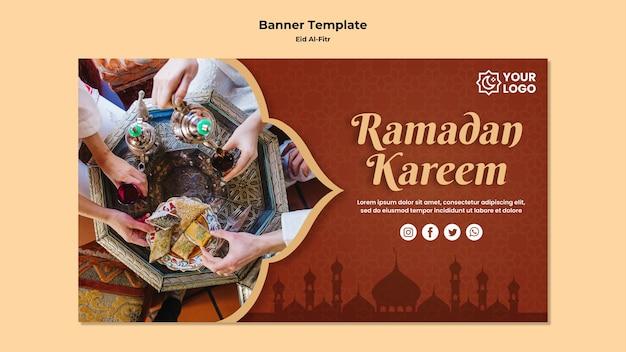 Horizontale sjabloon voor spandoek ramadhan kareem