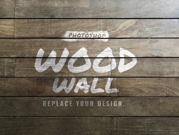 Houten muur borstel textuur mockup