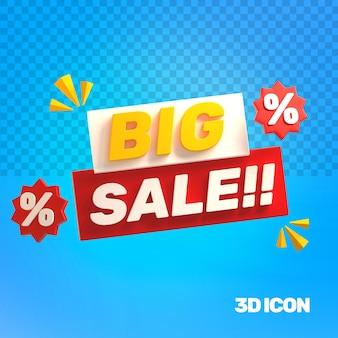 Icono de texto cuadrado de gran venta de marketing 3d