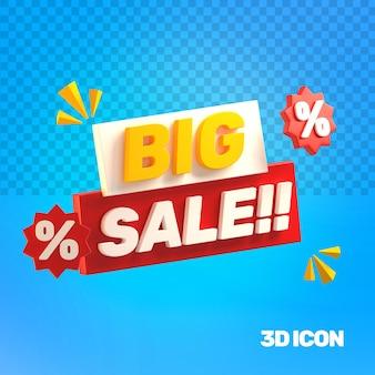 Icono de texto lateral cuadrado de gran venta de marketing 3d