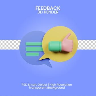 Ilustración de retroalimentación 3d aislada