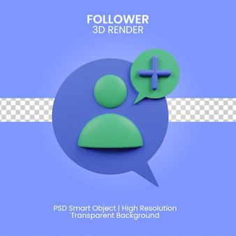 Ilustración de seguidor 3d aislado