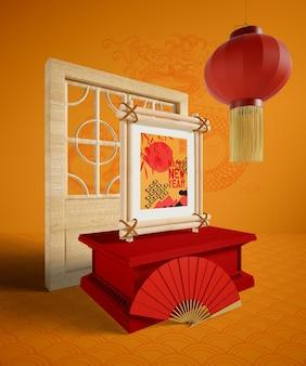 Ilustración de la víspera de año nuevo chino