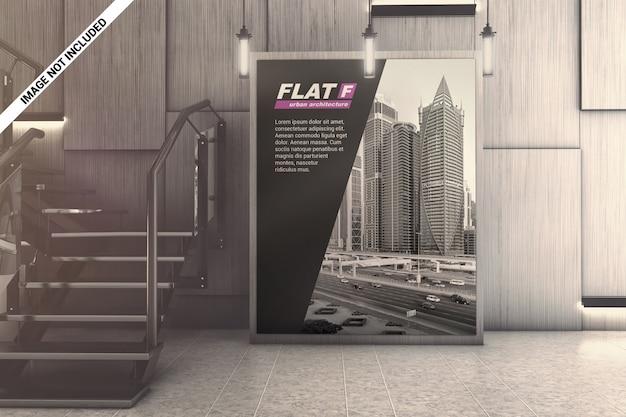 Indoor business hall reclame mockup