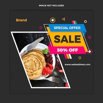 Insegna moderna di vendita dell'alimento e progettazione del modello della posta quadrata di instagram