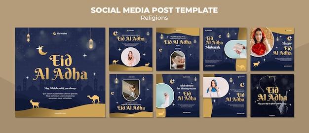 Instagram-berichtenverzameling voor eid al adha-viering