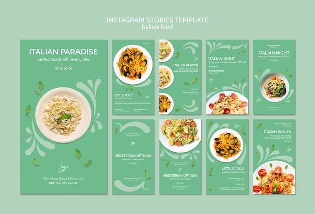 Instagram verhalen sjabloon met italiaans eten