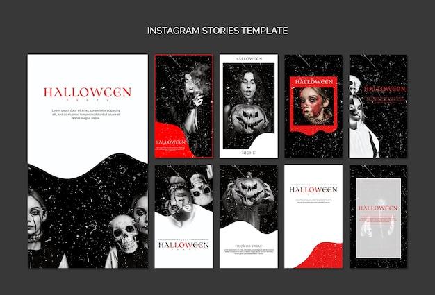 Instagram verhalen sjabloon voor halloween