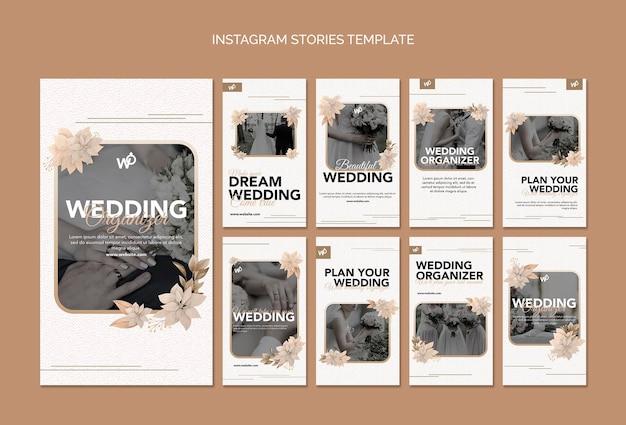 Instagram-verhalen van de organisator van het huwelijk
