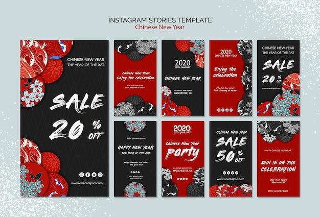 Instagram-verhalenmalplaatje chinees nieuw jaar