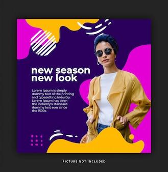 Instagrama de moda líquida banner plantilla