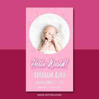 Invitación de anuncio de bebé a plantilla de fiesta de baby shower