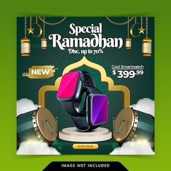 Islamitische decoratie voor ramadan kareem social media instagram post-sjabloon voor spandoek