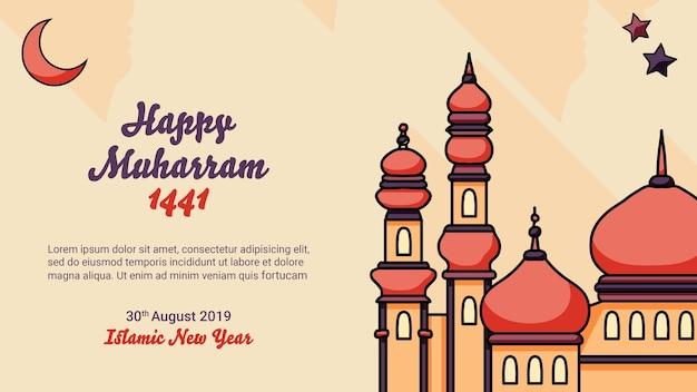 Islamitische nieuwjaarsjabloon