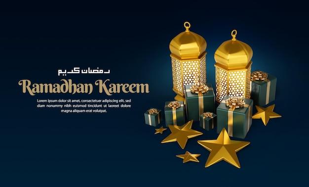 Islamitische ramadan kareem groet achtergrond sjabloon voor spandoek