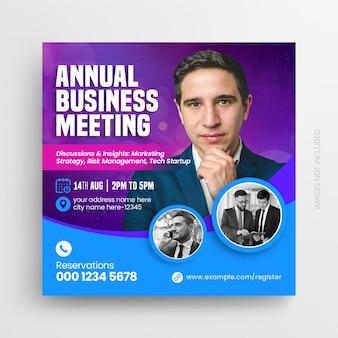 Jaarlijkse zakelijke conferentie social media post en webbannersjabloon