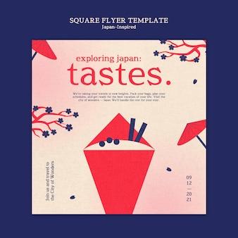 Japan geïnspireerde vierkante flyer ontwerpsjabloon