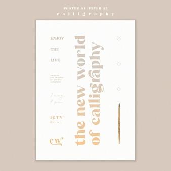 Kalligrafie poster sjabloon