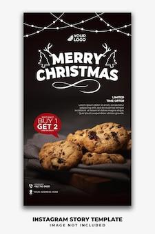 Kerst instagramverhalen sjabloon voor restaurantvoedselmenu