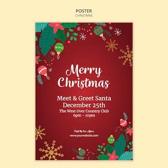 Kerst poster sjabloonontwerp