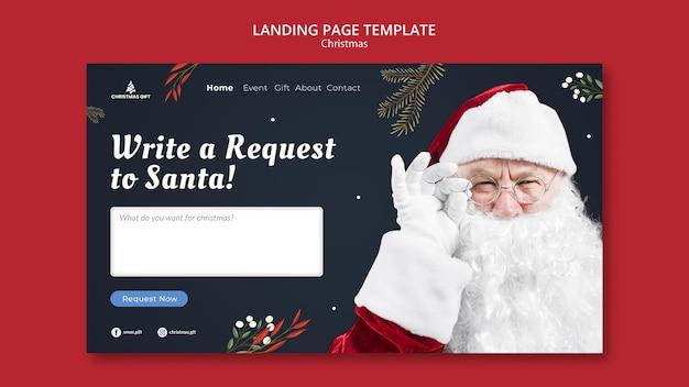Kerstman verzoek bestemmingspagina