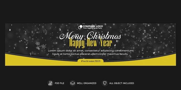 Kerstmis en nieuwjaar banner of voorbladsjabloon Premium Psd