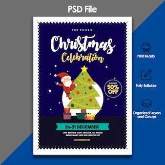 Kerstviering en uitnodiging sjabloon