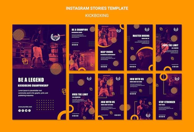 Kickboxing sobre el concepto de límite historias de instagram