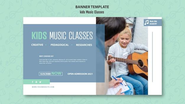 Kinderen muzieklessen concept sjabloon voor spandoek