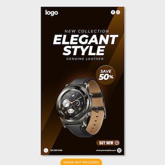 Klassiek horloge instagram ontwerpverhaalsjabloon