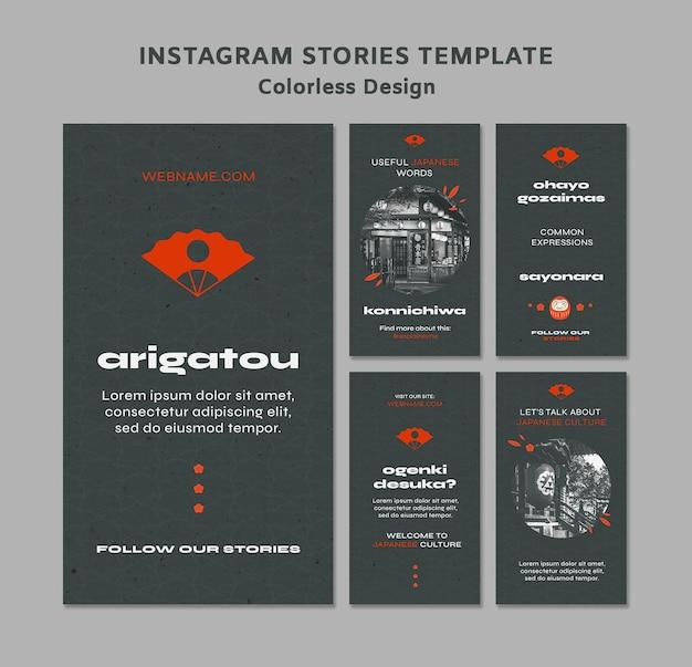 Kleurloze ontwerp instagramverhalen