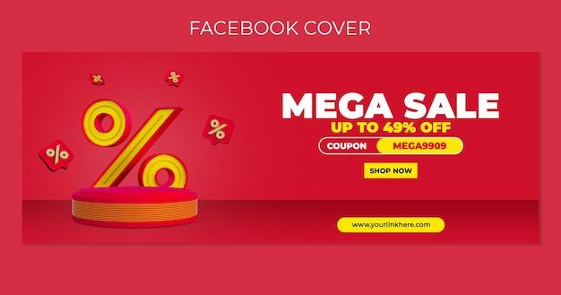 Kleurrijke korting verkoop podium facebook voorbladsjabloon