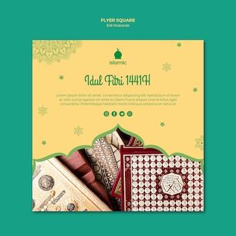 Kwadraat flyer sjabloon voor eid mubarak