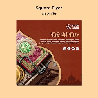 Kwadraat flyer sjabloon voor ramadhan kareem
