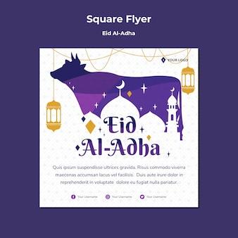 Kwadraat flyer voor eid mubarak