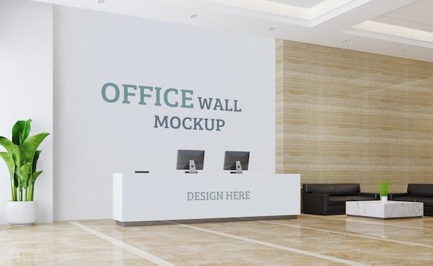 L'accoglienza è in stile moderno. mockup da parete