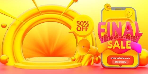 Laatste verkoop korting banner promotie sjabloon