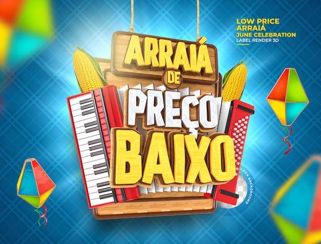 Label lage prijs arraia 3d render festa junina brazilië realistische korenballon Premium Psd