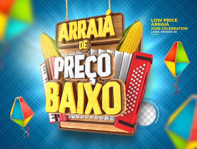 Label lage prijs arraia 3d render festa junina brazilië realistische korenballon