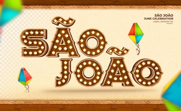 Label sao joao festa junina in brazilië 3d render met verlichting
