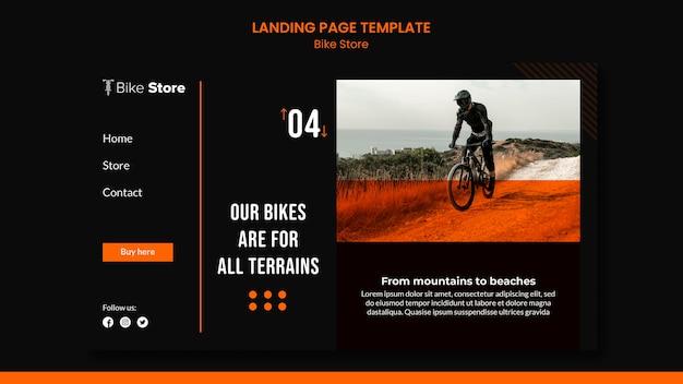 Landingspagina sjabloon voor fietsenwinkel