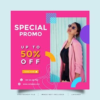 Layout di progettazione promozione moda social media